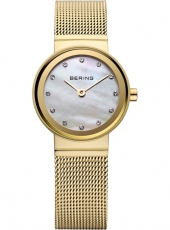 Juwelier-Range-Kassel-10122-334-Bering-Watch-2018-07