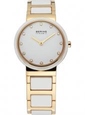 Juwelier-Range-Kassel-10725-751-Bering-Watch-2018-07