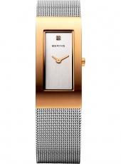 Juwelier-Range-Kassel-10817-001-Bering-Watch-2018-07