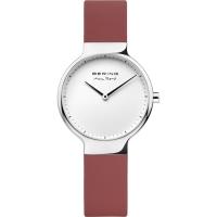 Juwelier-Range-Kassel-15531-500-Max-René-Bering-2018-07