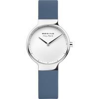 Juwelier-Range-Kassel-15531-700-Max-René-Bering-2018-07