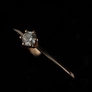 Juwelier-Range-Kassel-Verlobungsring-Brillant-Krappenfassung-rose-2020-01
